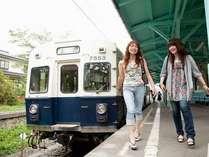 上田駅から、今では懐かしいレトロな電車の走る別所線で「別所温泉駅」まで
