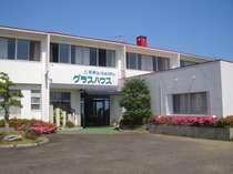 グラスハウス(平戸ユースホステル)