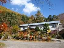 この土地でしか楽しめない秋。そして味。この機会に是非浅間山荘へお越しください。