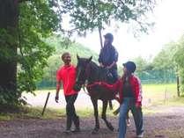 大自然を全身で感じる!乗馬体験&動物とのふれあい♪浅間山を満喫プラン【1泊2食付】