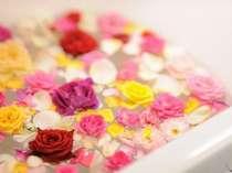 憧れのバラ風呂はお二人の記念日に!