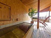 客室「桜」 半露天風呂 ルームインテラス