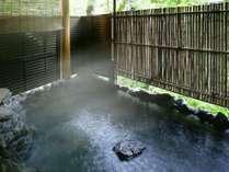 『かじかの湯』開湯1200年の歴史をもつ台温泉の中にあり、自墳源泉掛け流しの露天風呂