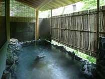 『かじかの湯』開湯1200年の歴史をもつ台温泉の中にあり、自墳源泉かけ流しの露天風呂