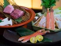 【冬季限定】ズワイガニと味の芸術A5前沢牛、特選いろり会席