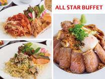 選べる夕食3種
