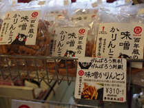 がんばろう!熊本 熊本県産品のお土産付 熊本応援プラン