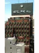 ホテルパインヒル上野