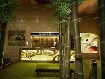 センチュリオン ホテル 上野◆じゃらんnet