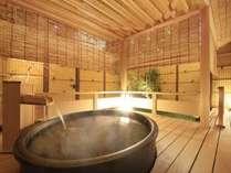 ◆〔別館〕和スイート かぐや・式部・雅 客室露天風呂