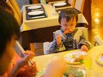 [ファミリー] 家族そろって2016初旅へGO!☆1・2歳のお子様1名無料 [ZY005YG]
