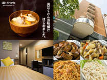 ホテルサンロイヤル川崎★手作りの無料朝食バイキングが人気!チェックアウト12時★