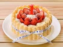 【1st Birthday◆旬彩膳】~初めての誕生日!ホールケーキ&乾杯ドリンクでお祝い  [夕食:レストラン]