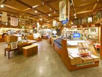 【1F 土産処/里の花】北海道の特産物から鹿の湯オリジナル商品まで幅広い品揃え