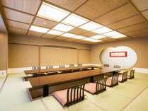 【3F 個室会食処/水芭蕉】グループ様での会食にも適した、掘りごたつ式の会食場