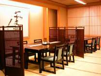 【3F 食事処/紫雲】畳の上に広がるワイドサイズの椅子テーブル。旅館ならでは粋な空間