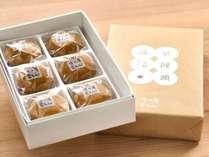 【温泉饅頭】当館オリジナル・北海道産にこだわった、もちもち食感の名物饅頭