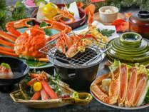 【蟹づくし会席】蟹料理の王道