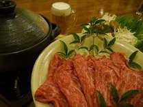 【虹色の旅へ。】近江牛 牛しゃぶ鍋(200g)&重曹泉のにごり湯プラン