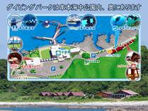 串本ダイビングパークの案内図です。串本海中公園内にあり、駐車場を通り抜けた奥にあります。
