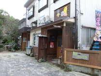 民宿 ニュー大谷 (鳥取県)