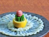 【一泊二食】 冬の特選素材と当日選べる伊勢海老の仕立て付き贅沢会席 【日本料理 玄】