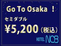 GO TO OSAKA