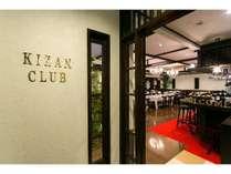 ◆姉妹館「KIZAN倶楽部」レストラン入口朝食のみのお客様はこちらでお夕食などはいかがでしょうか。