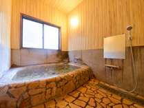 *【貸切風呂/赤石風呂】「さつき憩いの湯」準天然ラジウム温泉を24時間ご利用いただけます。