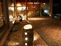 磐梯熱海温泉 萩姫の湯 栄楽館