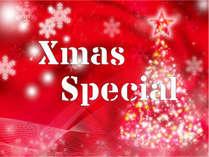 【Merry Christmas♪】【☆カップル・ご夫婦に☆】~In-Room Dinner~にスパークリングワインで乾杯☆
