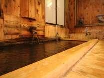 貸切 檜風呂