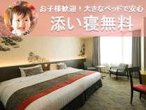 キングダブルルームは、ベッドが大きいから添い寝も安心!