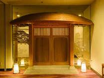 加賀料理【金茶寮】入口から和の趣が溢れる
