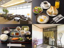 【連泊エコプラン】1泊あたり300円おトク♪朝食無料★選べる…ホテル和食・洋食セット♪