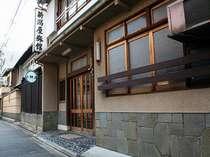 新潟屋 旅館◆じゃらんnet