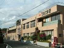 旅館 ひのしま荘 (熊本県)