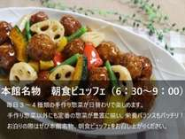 <肉だんご甘酢あん>甘酢あんがよく絡んだ美味しい肉団子、ボリュームのある人気中華です