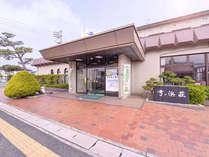 皆生温泉 弓ヶ浜荘 (鳥取県)