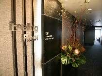 気持ちの良い朝を高層階DXルームで迎える 大人のホテルステイプラン【ポイント4%】