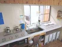 IHキッチン、冷蔵庫、電子レンジ、簡単な調味料,コーヒー、紅茶無料!