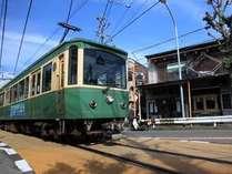 江ノ電に乗って鎌倉へもらくらく♪