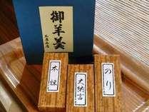 神奈川県指定銘菓☆玉屋本店の一口羊羹