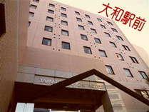 *大和第一ホテル*大和駅より徒歩約2分。交通も便利です