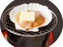 じゃらん限定★ソフトドリンク1杯サービス!【 三陸産◆ホタテのバター焼きプラン】
