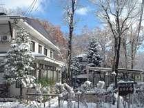 初冬の「みそら野」外観