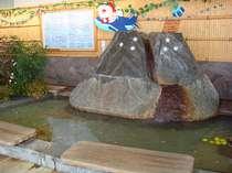 【鹿児島空港の足湯】ご利用は無料!ちょっとした空き時間にいかがですか?
