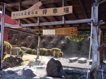 【霧島神宮駅の足湯】ご利用は無料!旅の疲れが一気に吹き飛びます。