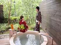 霧島の四季を堪能できる貸切露天風呂『薩摩』ご宿泊のお客様は1.050円のみの貸切代で45分間ご利用頂けます