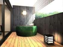 平成24年11月28日オープンの露天風呂付客室。プライベートな空間に配した陶器風呂 ※写真はイメージです